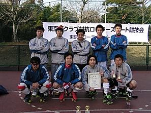 tcc2003.jpg