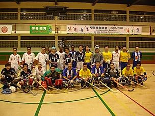 20061125_match.jpg